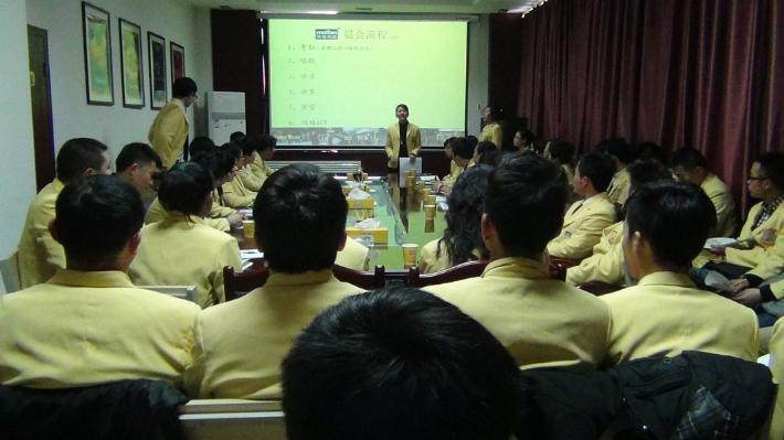 玛雅房屋兰州区域一手楼销售技巧及相关楼盘概况介绍培训会在中国总部