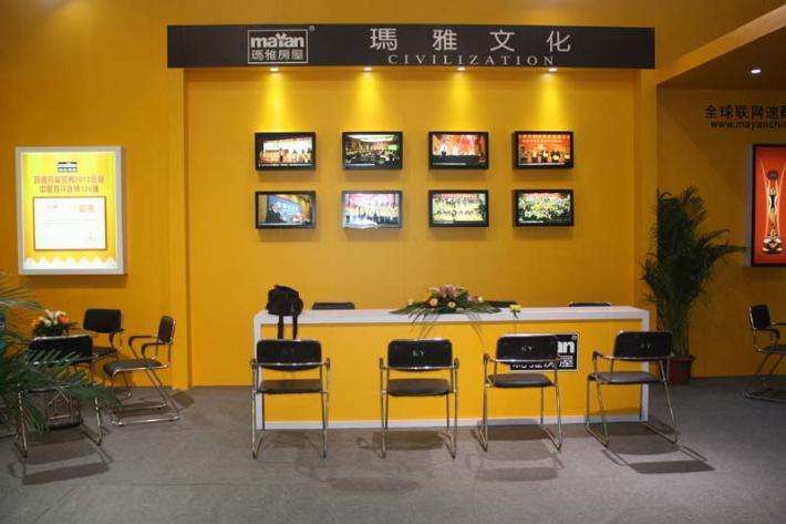 店面形象给予了高度评价,玛雅房屋此次参展与国际特许经营品牌接轨及