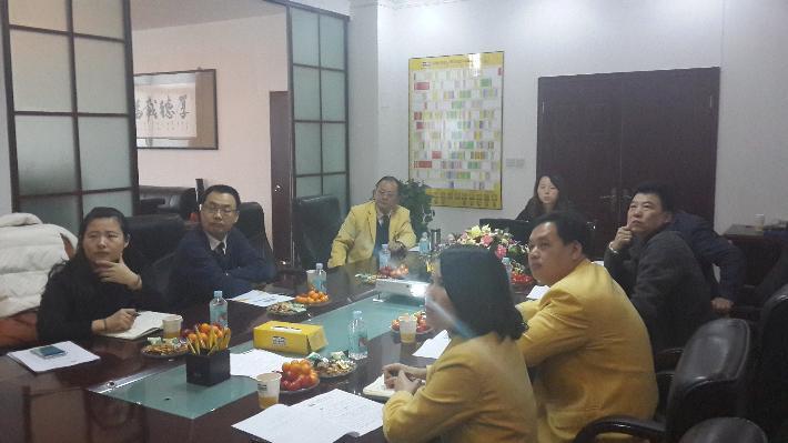 法律事务部副主任曹艳洁,薛妮在兰州玛雅房屋甘肃总部小会议室召开了
