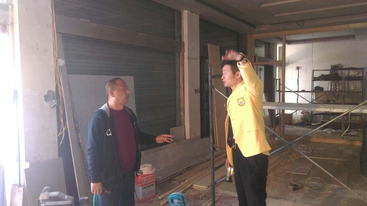 玛雅房屋山西长治区域总部第一期新人培训结业