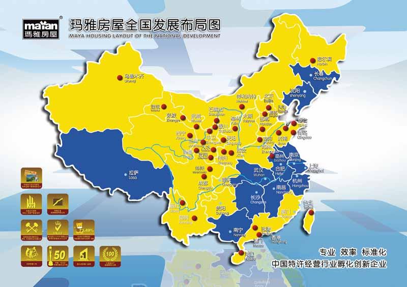 胶东半岛延伸青岛,辐射山东,进入河北,从河北中东部沧州,廊坊,霸州